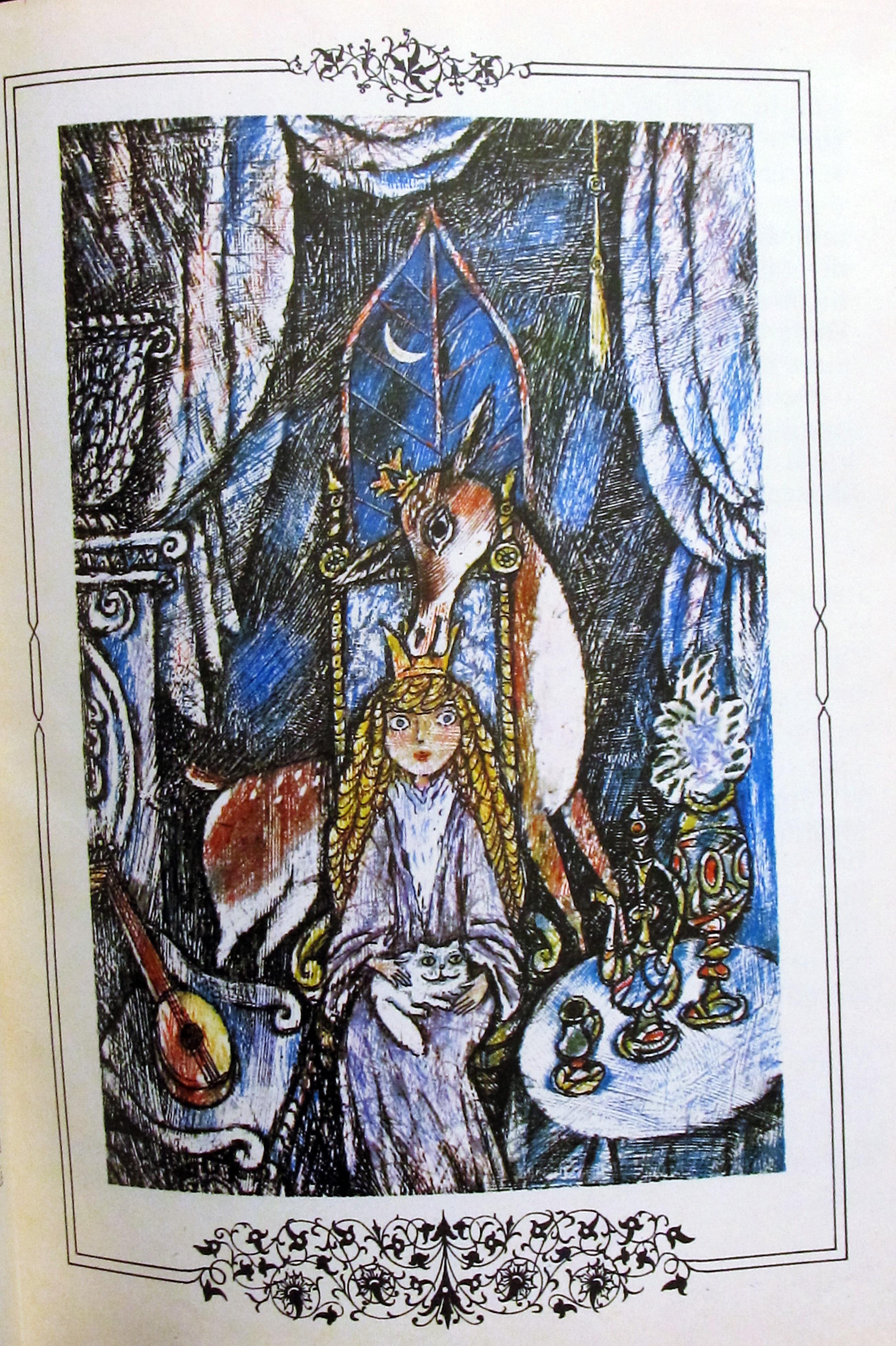 """Ilustrație de A. Smișleaev pentru volumul """"Povești cu zâne"""" de Contesa de Ségur"""
